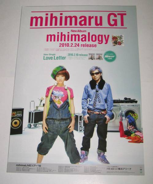m④告知ポスター mihimaruGT[mihimalogy]