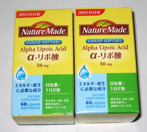 0 new goods * nature meidoα- lipoic acid (60 bead )×2 piece set : postage 290 jpy ~