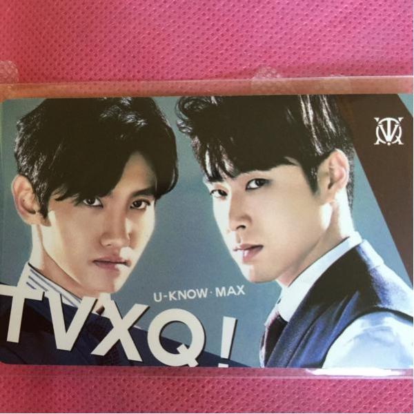 韓国旅行T-money 交通カード 東方神起 ユノ チャンミン ⑤送料62円~