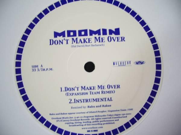 "◎12""EP【新品】▲ムーミン ~ Don't make Me over_画像2"