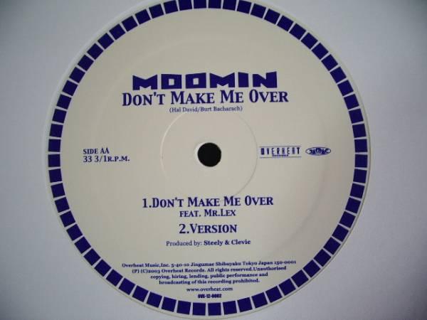 "◎12""EP【新品】▲ムーミン ~ Don't make Me over_画像3"