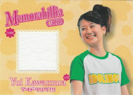 アイドリング!!! 河村唯 100枚限定 Tシャツカード ライブグッズの画像