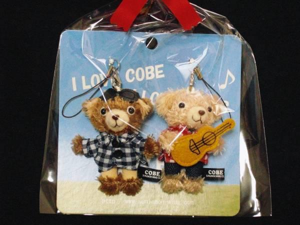 コブクロ風♪COBE COBE♪ミュ-ジックストラップセット【新品未開封】_画像1