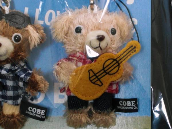 コブクロ風♪COBE COBE♪ミュ-ジックストラップセット【新品未開封】_画像3