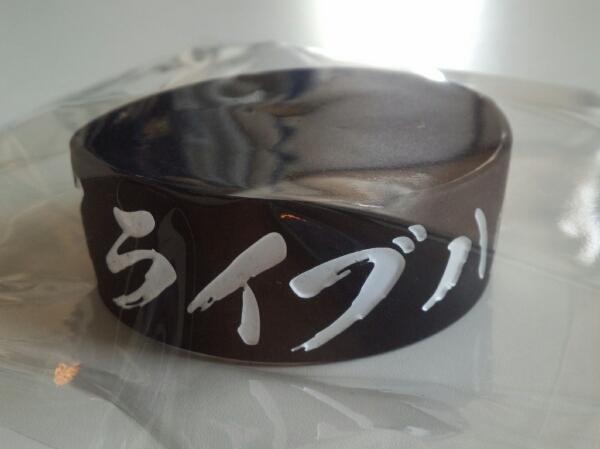 送料80円★no.32★東北ライブハウス大作戦★ラバーバンド★新品
