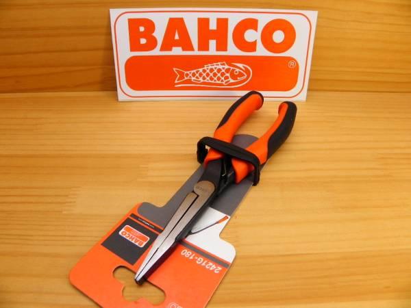 BAHCO バーコ フラット ロングノーズプライヤー *2421G-180mm 平口 ラジオペンチ
