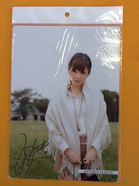 C85♪ AKB48CAFE&SHOP前田敦子デート下敷き ライブ・総選挙グッズの画像