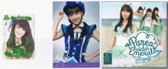 JKT48 EP CD 「パレオはエメラルド」 仲川遥香生写真付き ナビラ
