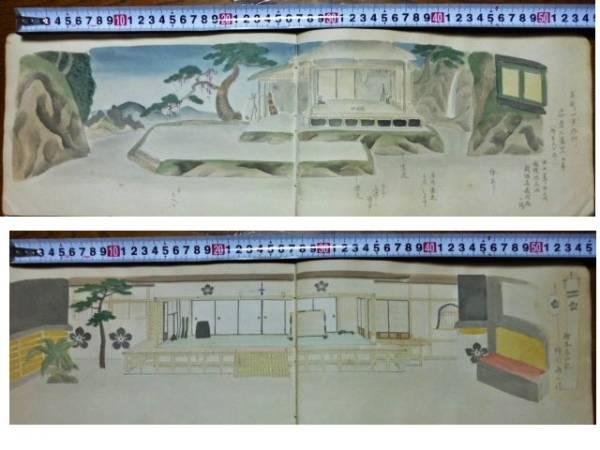 小貫春陽 道具帳 舞台装置 大道具 歌舞伎背景画家 市川猿之助