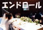 супер-скидка 5555 иен Ende .ng видео en draw ruDVD* самый короткий на следующий день отделка OK e8