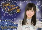 AKB48 大島涼花☆クリスマスカード 2015年☆AKB46カフェ&ショップ限定【非売品】☆彡