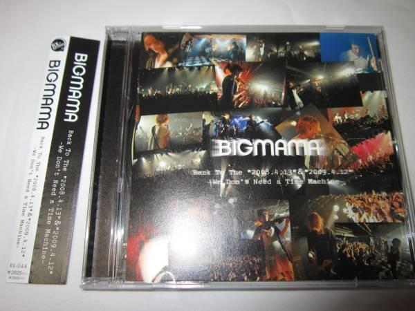 新品同様 BIGMAMA◆Back To The 2008.4.13 &2009 完全限定盤DVD ライブグッズの画像
