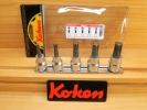 ■即決【Ko-ken】コーケン RS3027/5-L50 CVビットソケット レール セット □3/8sq(9.5mm) スプライン形状 特殊ネジ 高精度品 おまけ付 安い