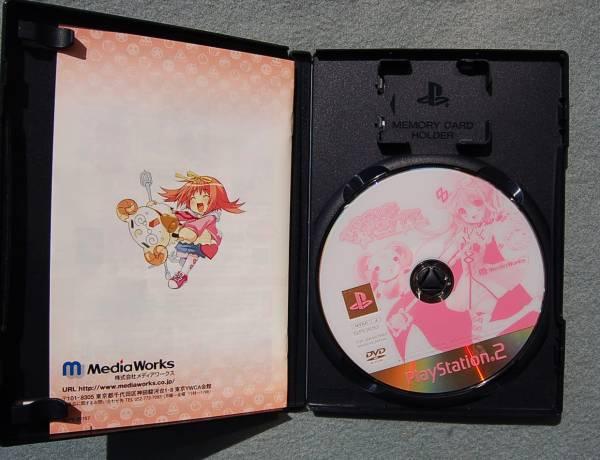 PS2  ななついろ ドロップス pure!!_画像2