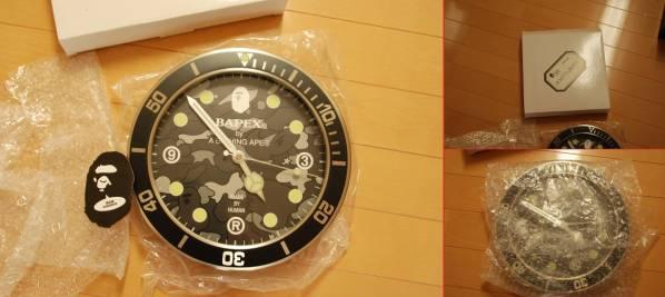 BAPEX  掛け時計 ベイプ ブラックカモ サルマリーナ 黒 新品
