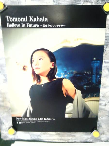 g4【ポスター/B-2】華原朋美/'00-Believe In Future