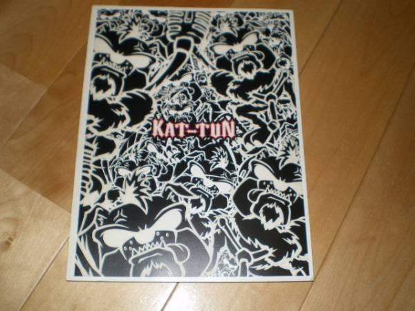 KAT-TUN 2007//ツアーパンフレット//亀梨和也