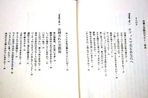 所 php 研究