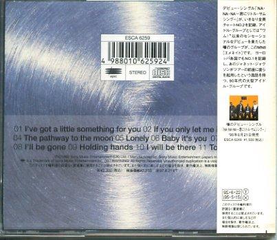 YC送料無料サービス!MN8(エメネイト)【To The Next Level】CD新品即決_画像2