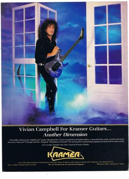 クレイマー USA 広告 ヴィヴィアン・キャンベル 1987年