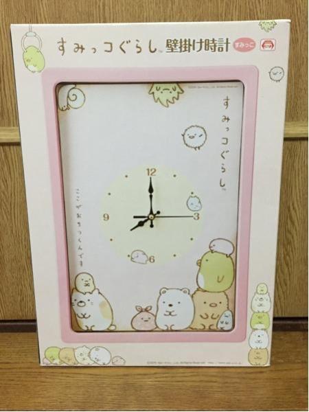 すみっコぐらし☆壁掛け時計(すみっこ)☆新品未開封 グッズの画像