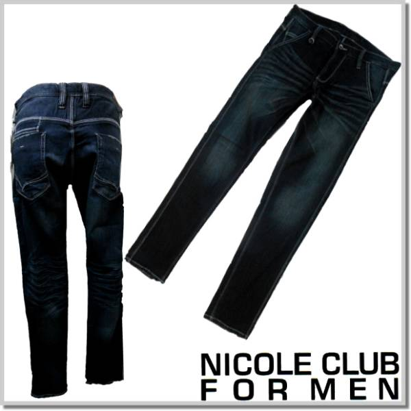 ニコルクラブフォーメン NICOLE CLUB FOR MEN バイロフトデニムパンツ 6464-5102-48(L)3