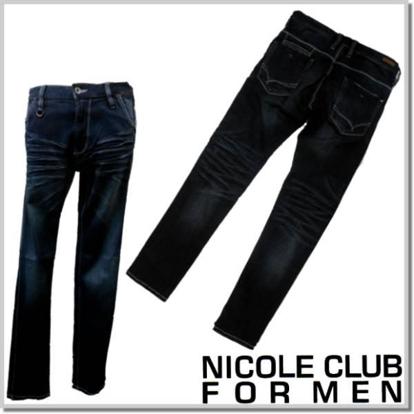 ニコルクラブフォーメン NICOLE CLUB FOR MEN バイロフト デニムパンツ 6464-5102-48(L) Gパン ジーンズ1