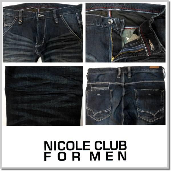 ニコルクラブフォーメン NICOLE CLUB FOR MEN バイロフト デニムパンツ 6464-5102-48(L) Gパン ジーンズ2