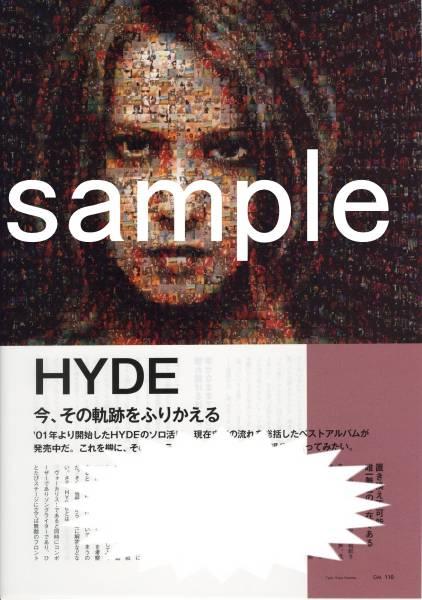 3p4◆ギャオマガジン 2009.5 切り抜き HYDE コブクロ