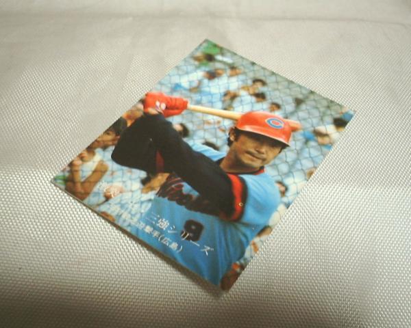 ** Showa Retro Calbee baseball card 1024