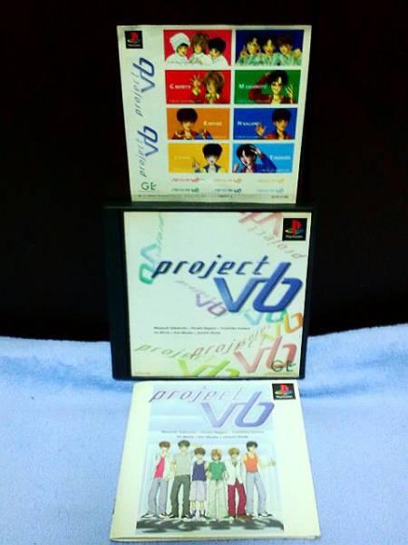 ◆珍品【PROJECT V6】プレステ付属ステッカー説明書他ソフト無し
