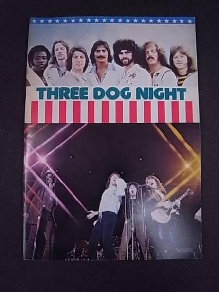 1973 スリー・ドッグ・ナイト/日本公演ツアーパンフレット