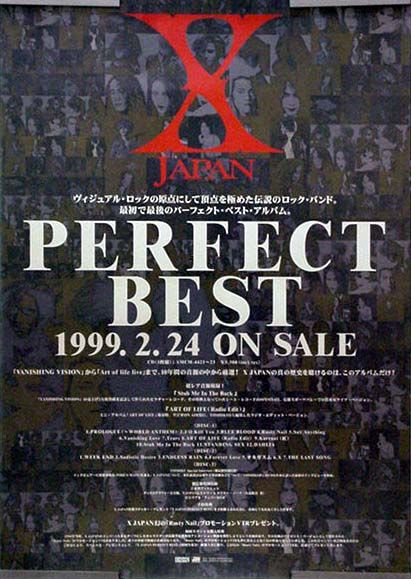X JAPAN エックス・ジャパン B2ポスター (H17010)