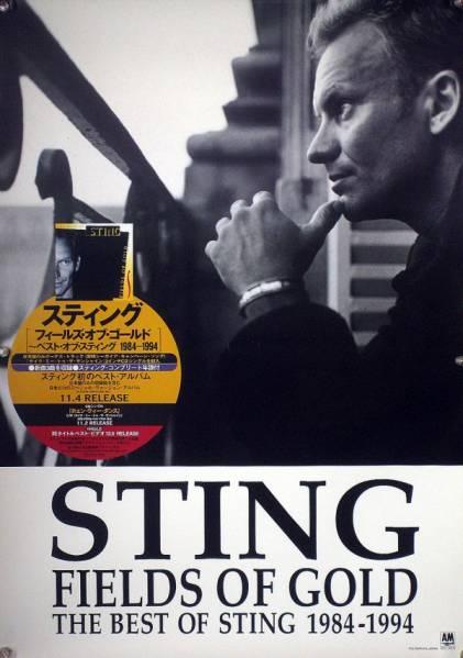 STING スティング B2ポスター (01_08)