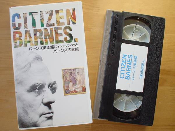 ●VHS CITIZEN BARNES バーンズ美術館とバーンズの素顔 非RENTAL●3点落札ゆうパック送料無料(2点、3点以上セット物は1点とさせて頂きます)_画像1