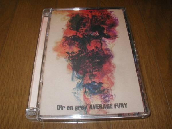 DVD Dir en greyディルアングレイAVEREGE FURY ライブグッズの画像