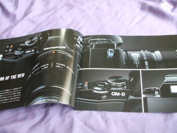 5198カタログ*オリンパス*OM-D2012.3発行6P_画像2