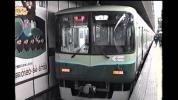 【京阪電鉄】前面展望映像DVD 本線特急 宇治線 交野線