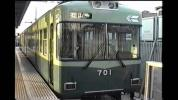 前面展望映像DVD 京阪電鉄 石山坂本線 京津線 京都市営 東西線