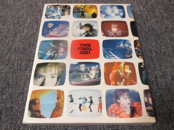 TMN ファイナル4001●TMネットワーク FINAL