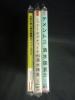 ジャズCD 清水靖晃 まとめて3枚セット /66