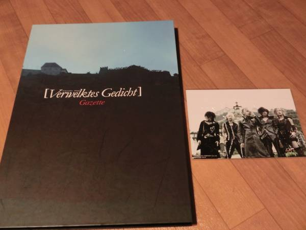 ガゼット(Gazette)5000部限定/写真集/枯詩CD/Verwelktes Gedicht