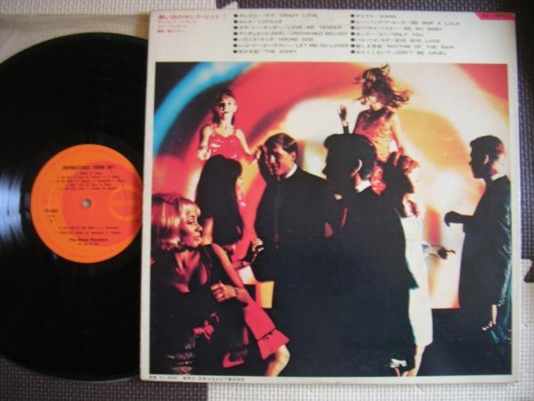 【LP】スリーシンガーズ/想い出のヤングヒット(CD4002日本コロムビア/DENON1969年ブラックパンサーズ和モノ葵まさひこSINGERS THREE)_画像2