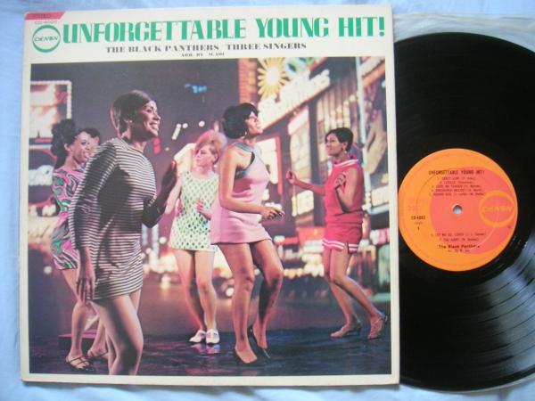 【LP】スリーシンガーズ/想い出のヤングヒット(CD4002日本コロムビア/DENON1969年ブラックパンサーズ和モノ葵まさひこSINGERS THREE)_画像1