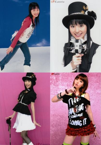 平野綾 CD特典 写真「冒険でしょでしょ他」4枚セット