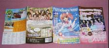 ★☆「Pombashi Map(ポンバシマップ)」No.019いとうのいぢ
