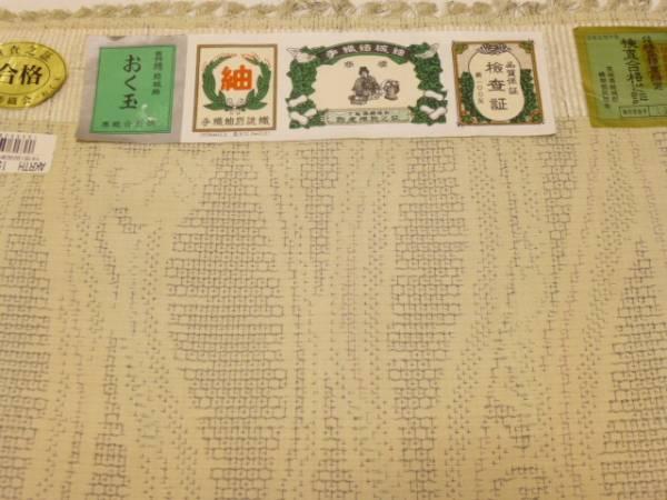 新品正絹★茨城県・奥順製・亀甲絣本真綿結城紬着尺★よろけ縞柄です_画像3