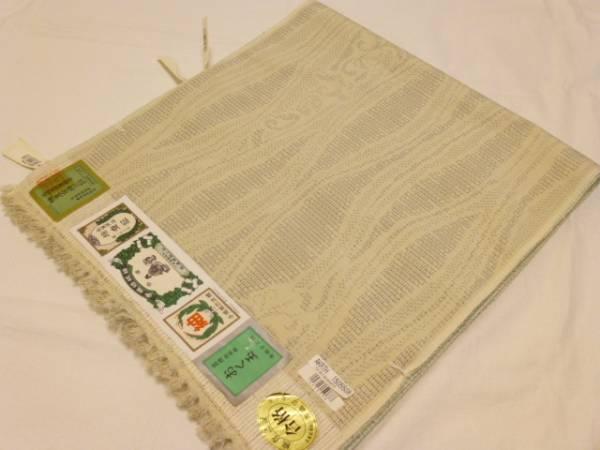 新品正絹★茨城県・奥順製・亀甲絣本真綿結城紬着尺★よろけ縞柄です_画像1