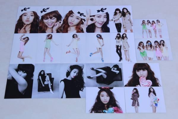 Sistar《Loving U》 宣伝生写真19枚セット