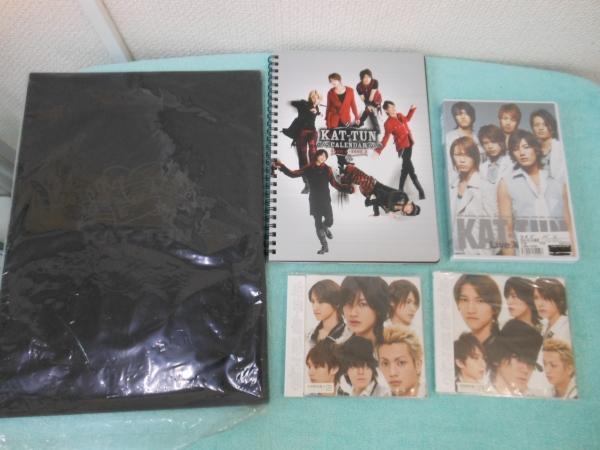 ★KAT-TUN まとめて 5点セット CD・DVDなど☆